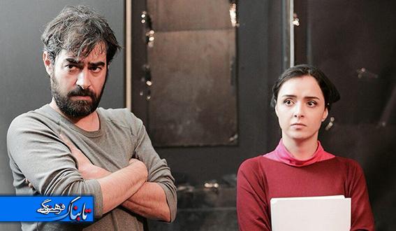 اولین عکس از فیلم «فروشنده» اصغر فرهادی +اسامی بازیگران انتخابی از فراخوان بازیگری فيلم